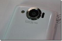 3dandroid-phone