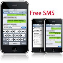 ابعت رسايل مجانية لاى هاتف فى العالم لمدة شهر رمضان