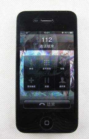 iphone4-112.jpg